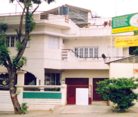 Arogya Mandira